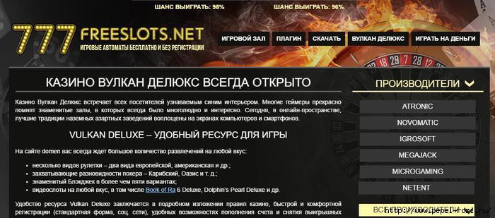 турниры игровых автоматов в онлайн казино 777freeslots.net/4403711_tyrniri_v_kazino (700x309, 150Kb)