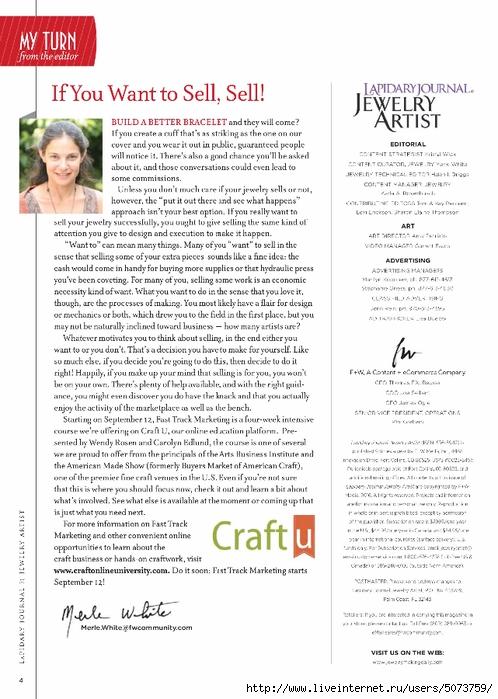 Lapidary Journal Jewelry Artist - September-October 2016_6 (498x700, 245Kb)
