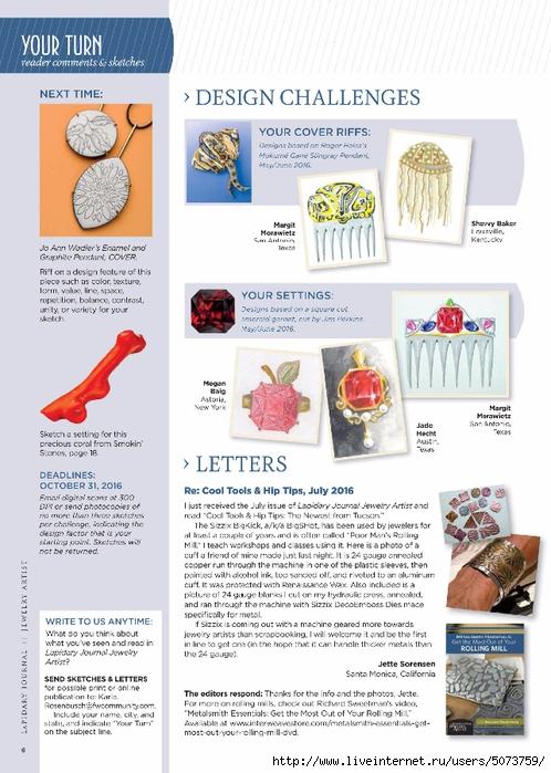 Lapidary Journal Jewelry Artist - September-October 2016_8 (498x700, 261Kb)