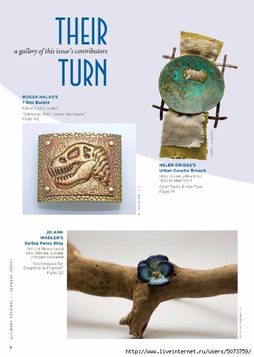 Lapidary Journal Jewelry Artist - September-October 2016_10 (498x700, 177Kb)