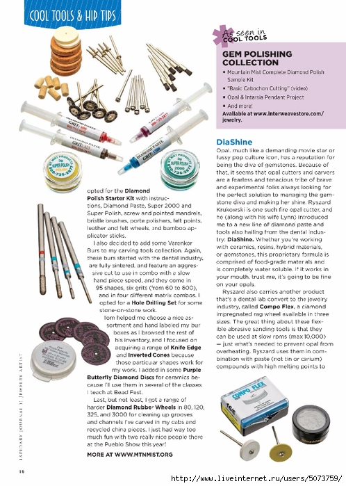 Lapidary Journal Jewelry Artist - September-October 2016_18 (498x700, 275Kb)
