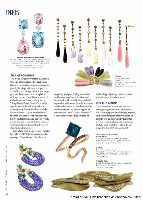 Lapidary Journal Jewelry Artist - September-October 2016_42 (498x700, 226Kb)