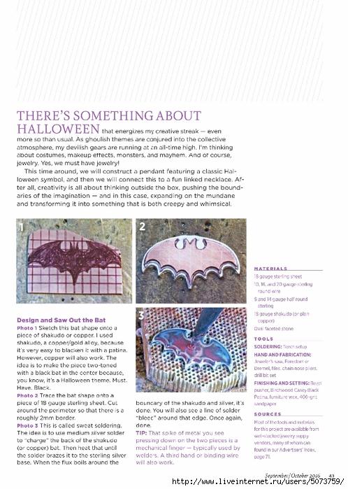 Lapidary Journal Jewelry Artist - September-October 2016_46 (498x700, 267Kb)