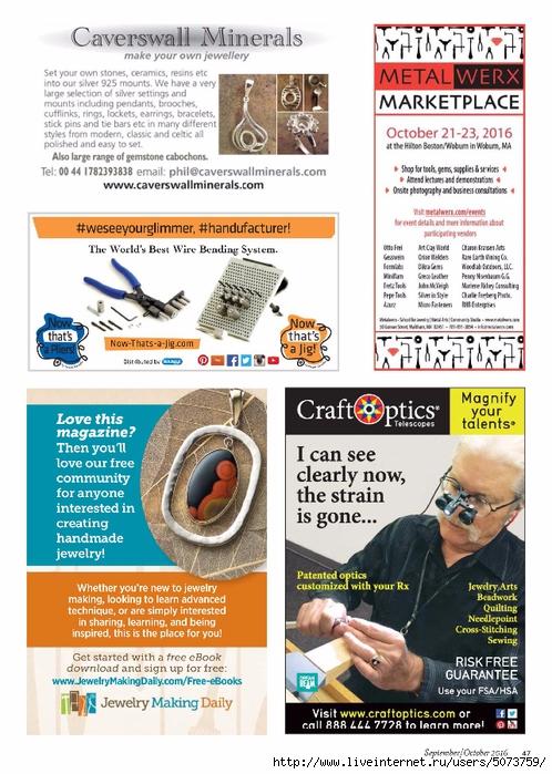 Lapidary Journal Jewelry Artist - September-October 2016_50 (498x700, 297Kb)