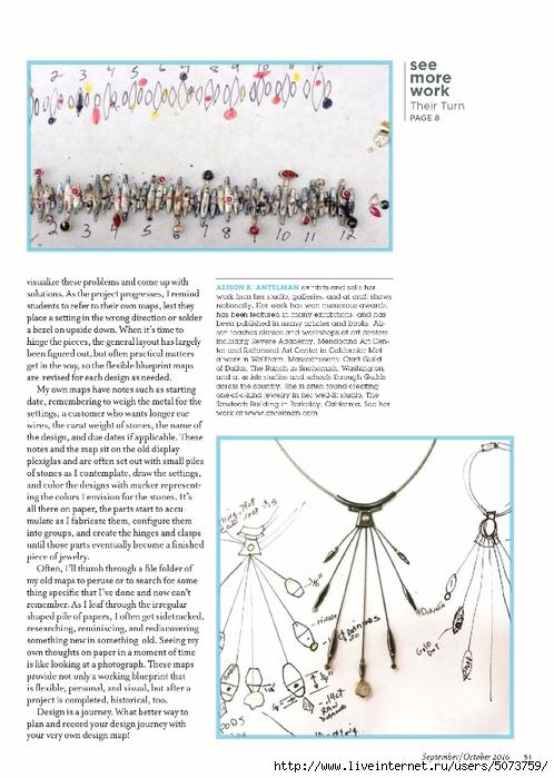 Lapidary Journal Jewelry Artist - September-October 2016_54 (498x700, 232Kb)