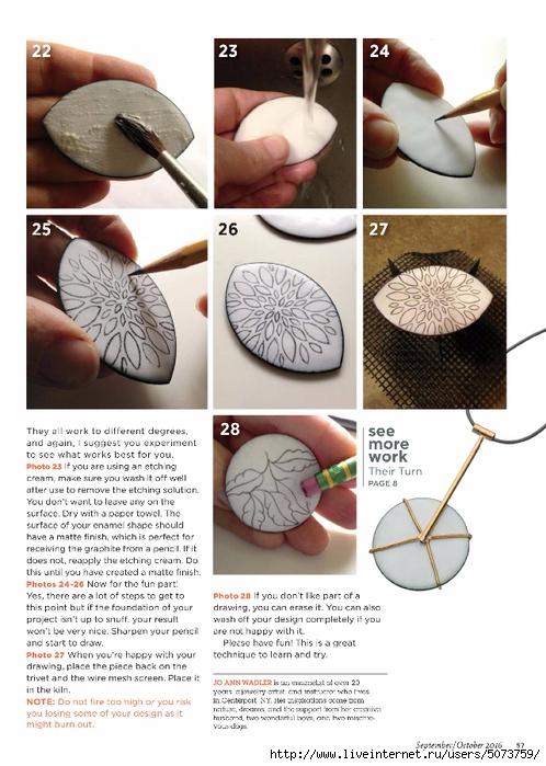 Lapidary Journal Jewelry Artist - September-October 2016_60 (498x700, 243Kb)