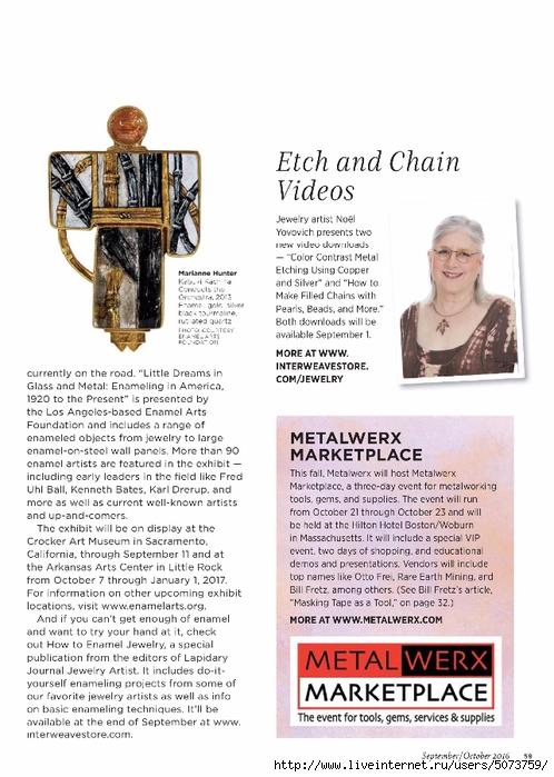 Lapidary Journal Jewelry Artist - September-October 2016_62 (498x700, 240Kb)