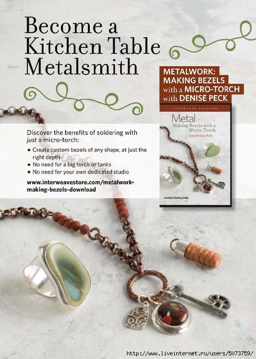 Lapidary Journal Jewelry Artist - September-October 2016_66 (498x700, 263Kb)