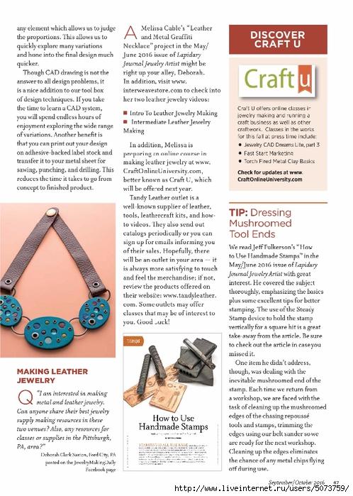 Lapidary Journal Jewelry Artist - September-October 2016_70 (498x700, 283Kb)