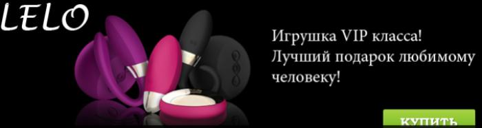 """фде=""""Способы решения проблем в интимной близости супругов.""""/2835299_Sposobi_resheniya_problem_v_intimnoi_blizosti_syprygov_ (700x186, 85Kb)"""