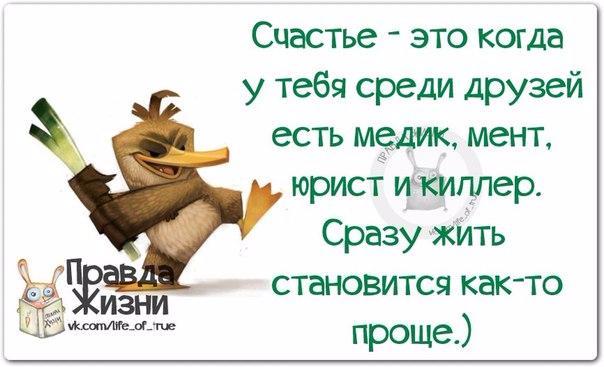 1463429064_frazki-13 (604x367, 175Kb)
