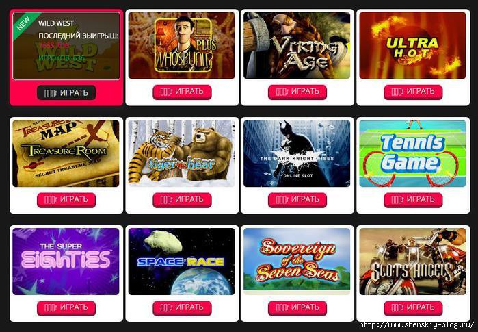 игровые автоматы казино вулкан http://vulcan-casino-avtomaty.com/4121583_igrovie_avtomati_kazino_vylkan (700x485, 237Kb)