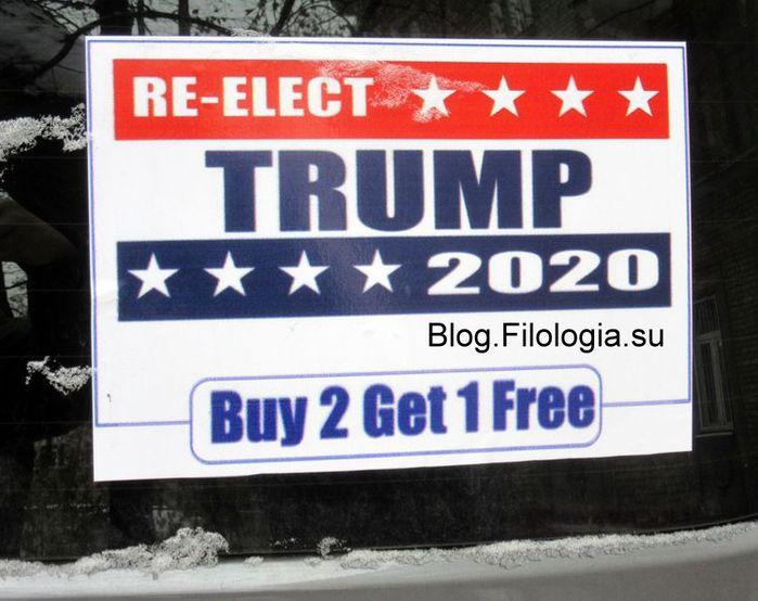 Снова изберем Трампа в 2020 году. Шутливая наклейка на автомобиле в Москве./3241858_trump (700x554, 63Kb)