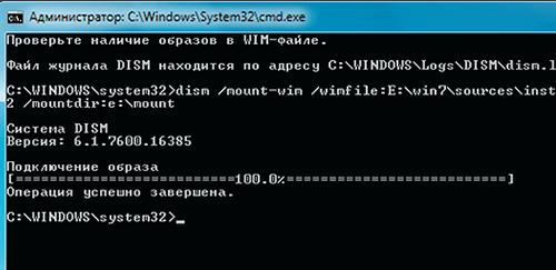 ustanovochnyj-disk-6 (500x243, 24Kb)