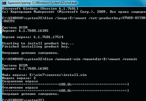 ustanovochnyj-disk-8 (500x347, 35Kb)