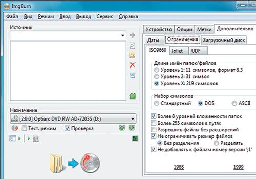 ustanovochnyj-disk-10 (500x349, 43Kb)