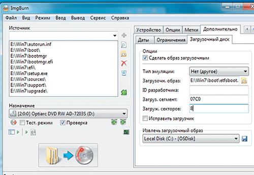 ustanovochnyj-disk-12 (500x344, 44Kb)