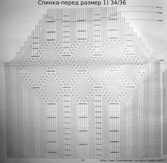 1-7 (700x682, 331Kb)