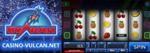 casino vulcan/2719143_casino_vulcan_01 (296x106, 15Kb)