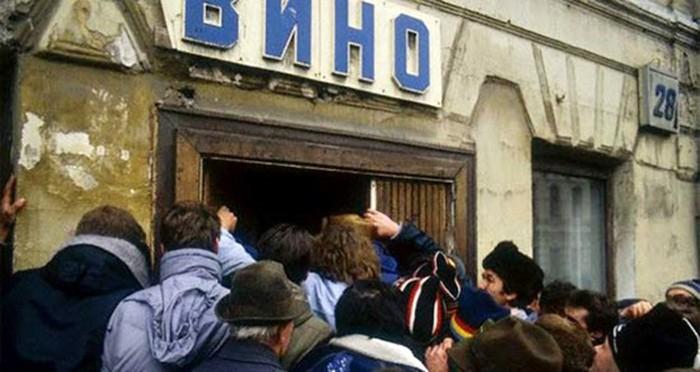 Сухой закон 1985 года: какой ущерб он нанёс СССР