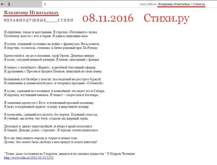 2016-11-08_19-06-00 (700x531, 153Kb)