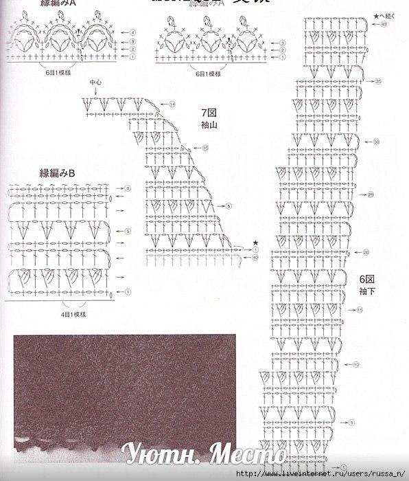 116-2-1-2 (596x700, 268Kb)