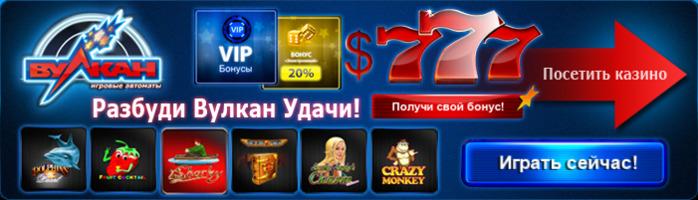 игровые аппараты онлайн/3875377_1_1_ (700x200, 72Kb)