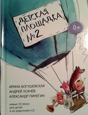 683232_detskaya_plosghadka2 (300x390, 129Kb)