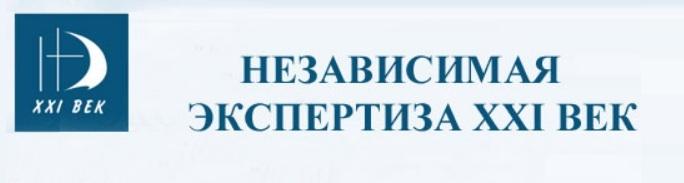 оценочная компания в москве/1479115004_ocenochnaya_kompaniya (684x183, 29Kb)