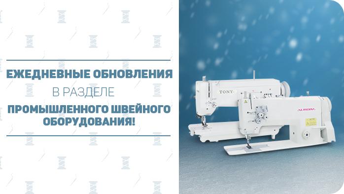 4815838_sewing_machine_vk (698x393, 192Kb)
