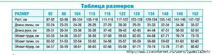 06-1- (700x183, 101Kb)