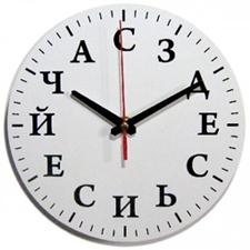 jit_v_nastoyaschem_vremeni (225x225, 44Kb)