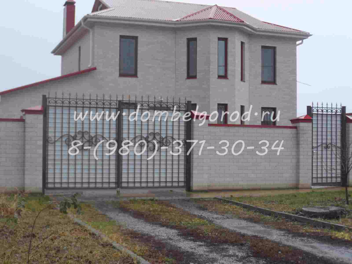 %2купить#дом#недорого (700x525, 268Kb)