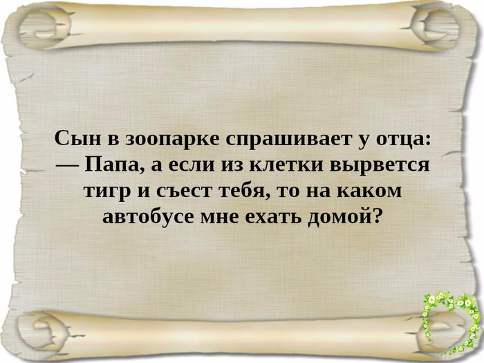 image (15) (700x525, 312Kb)