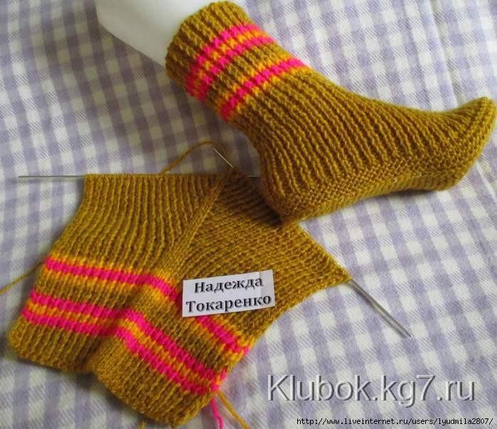 Вязание носков спицами с одним швом