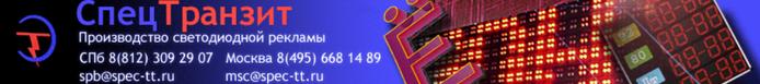 экран5 (700x77, 103Kb)