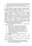 Превью Page_00009 (495x700, 245Kb)