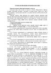 Превью Page_00017 (495x700, 246Kb)