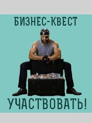 4511824_180_x_240_VK15 (180x240, 27Kb)