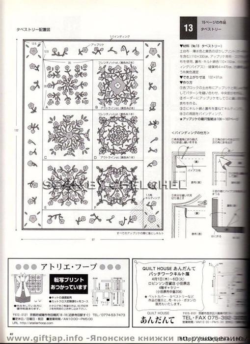 002BTFXIgy6KtdfrRI63a&690 (509x700, 289Kb)