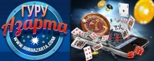 азартные игры/2719143_151000 (303x121, 17Kb)