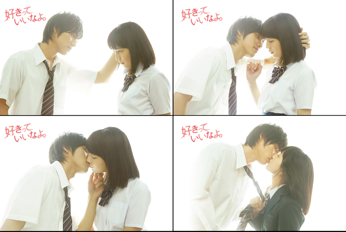 sota_fukushi_interprets_the_film__say_i_love_you__by_kamen_riders-d7tqloi (700x469, 273Kb)