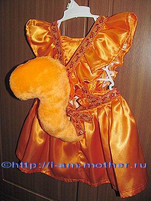 kostum_belki21 (300x400, 45Kb)