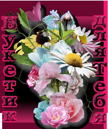 123355364_0_108904_744e7363_orig (350x418, 255Kb)