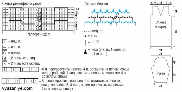 tunika_35_shema (700x356, 192Kb)