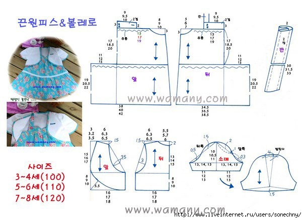 5084531_226_4c6cc16fte0ad1145025d690 (604x438, 145Kb)
