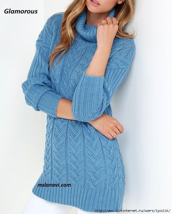 Вязаный-пуловер-спицами-от-Glamorous (560x698, 227Kb)