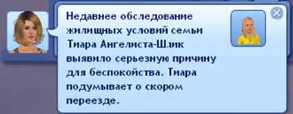 Screenshot-12 (425x166, 48Kb)