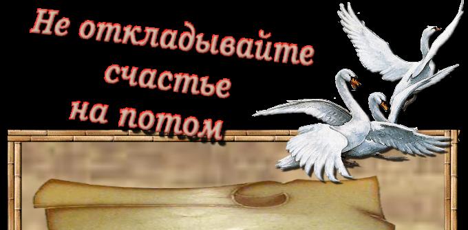6120542_54_1_ (680x335, 351Kb)