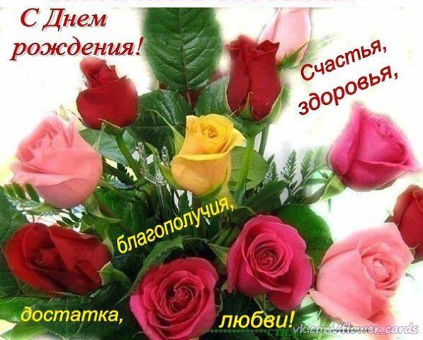 131028142_11219697_411074602350447_27810877558372297_n (597x480, 52Kb)